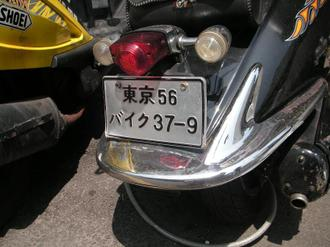 Pict1359